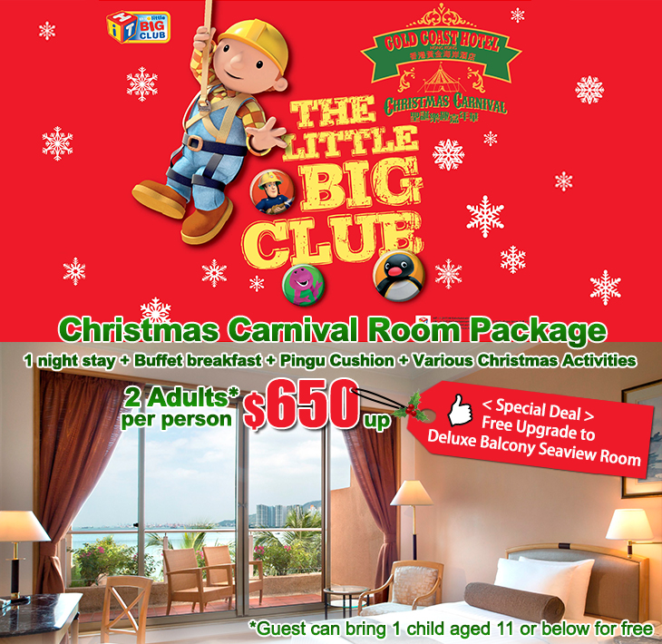 Come and celebrate your Christmas with The Little Big Club